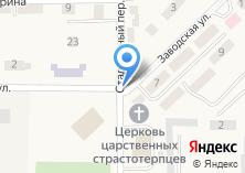 Компания «Приход храма Святых Царственных Мучеников» на карте