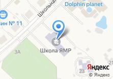 Компания «Дубковская средняя общеобразовательная школа» на карте
