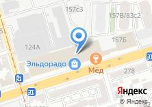 Компания «Шинный центр «ДОМИНО»» на карте