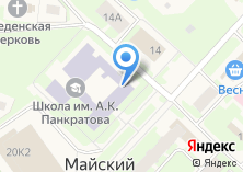 Компания «Майская средняя общеобразовательная школа» на карте