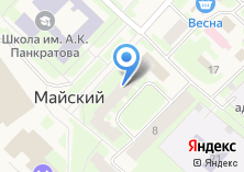 Компания «Майская библиотека» на карте