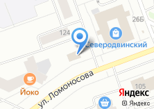 Компания «Гостовский» на карте