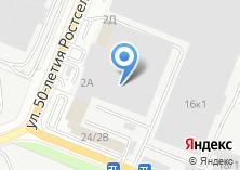 Компания «АГРОС» на карте
