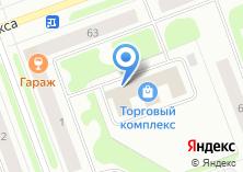 Компания «Газкомплектсевер» на карте