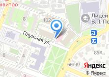 Компания «Prontobtl» на карте