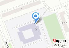 Компания «Клуб спортивного туризма и гребного слалома СКИТАЛЕЦ29» на карте