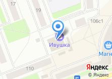Компания «Вита Норд» на карте