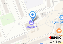 Компания «Чебуречная» на карте