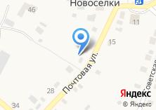 Компания «Дом-музей певцов братьев Пироговых» на карте