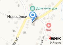 Компания «Пивной бар на Почтовой (Новосёлки (Рыбновский р-н))» на карте