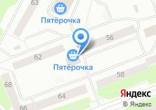 Компания «ЭСТЕТИКА КЛИНИК» на карте