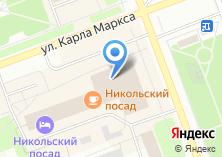 Компания «Маникюрный кабинет Атепалихиной Елены» на карте