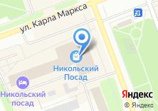 Компания «СанЭкс - Сантехнические Работы» на карте