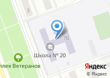 Компания «Архангельская Федерация стрельбы из лука» на карте