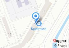 Компания «Дети» на карте