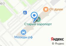 Компания «Аэропорт Ростов-на-Дону» на карте