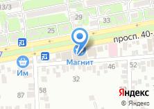 Компания «Ателье Мусаелова» на карте