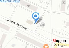 Компания «Арзу» на карте
