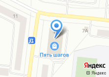 Компания «Степ-сервис» на карте