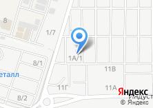 Компания «Тринитрин-технологии» на карте