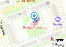 Компания «ТРК Северодвинск» на карте