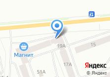 Компания «Участковый пункт полиции Отдел полиции №3 Управление МВД России по г. Северодвинску» на карте