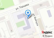 Компания «Северодвинская городская гимназия» на карте