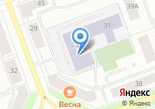 Компания «Северодвинская прогимназия №1» на карте
