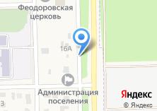 Компания «Строящееся административное здание по ул. Клубничный пер (Янтарный)» на карте