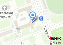 Компания «Отдел судебных приставов по г. Северодвинску» на карте