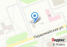 Компания «Секонд-хенд на Первомайской» на карте