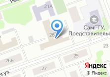 Компания «Следственный отдел по г. Северодвинску» на карте
