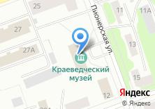 Компания «Северодвинский городской краеведческий музей» на карте