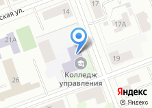 Компания «Экспресс оценка» на карте