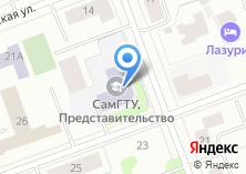 Компания «РЕГИОН29» на карте