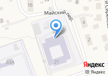 Компания «Физико-технологический институт РАН» на карте