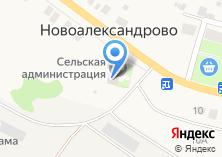 Компания «Новоалександровское сельское поселение» на карте