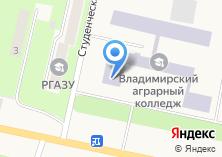 Компания «Владимирский аграрный колледж» на карте