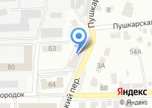 Компания «Центрсталь» на карте