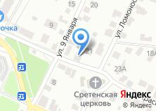 Компания «Тату-студия Хатка Хорька» на карте