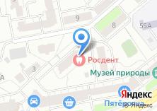 Компания «Стоматология на Кирова» на карте
