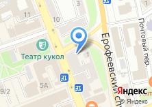Компания «Nail cafe» на карте