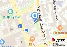 Компания «Центральный Округ» на карте
