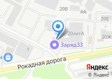 Компания «АГРОДЕТАЛЬИМПОРТ» на карте