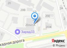 Компания «Армахим» на карте