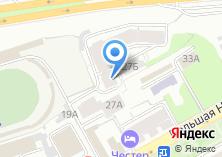 Компания «ЭкстраШанс» на карте