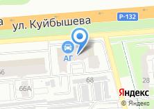 Компания «АМКТ» на карте