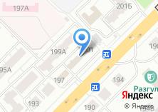Компания «Магазин косметики и бытовой химии» на карте