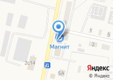 Компания «Строящееся административное здание по ул. Прянишникова (н.п. Вяткино)» на карте