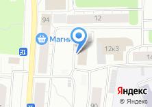 Компания «Архангельск-FSO» на карте